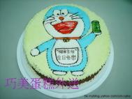 小叮噹(全身平面)造型蛋糕