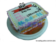 結婚證書造型蛋糕