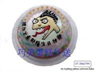 訐譙龍生日蛋糕
