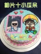 相片+小瓜呆造型蛋糕