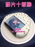 飯糰+相片造型蛋糕
