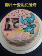愛心史迪奇+相片造型蛋糕
