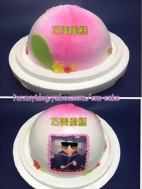 相片+壽桃造型蛋糕