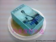 相片+七星菸盒造型蛋糕