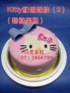 Kitty和蝴蝶結(2)(翻糖蛋糕)