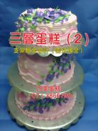 三層蛋糕(2)支架租金另計(需付押金)