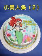小美人魚(2)