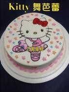 Kitty舞芭蕾造型蛋糕