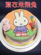 紫衣米飛兔