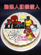 蜘蛛人和鋼鐵人