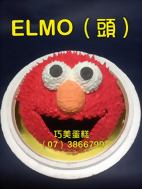 ELMO(頭)