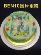 Ben10圖片蛋糕