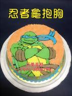 忍者龜抱胸