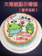 大眼蛙+小青蛙(寫字另計)