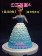 公主禮服4 (娃娃自備) (顏色可更換)