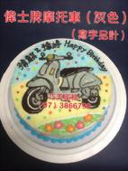 偉士牌摩托車(灰色)(寫字另計)