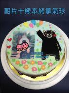 相片+熊本熊拿氣球