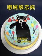 啾咪熊本熊