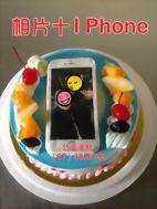 相片+I phone