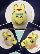 RODY跳跳馬(立體頭)造型蛋糕(最小8吋)
