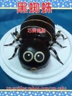 黑蜘蛛造型蛋糕