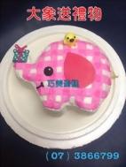 大象送禮物造型蛋糕