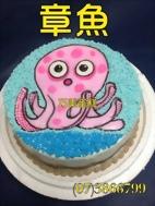 章魚(平面)造型蛋糕