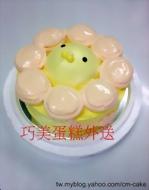 波提獅造型蛋糕