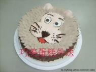 獅子(頭)造型蛋糕