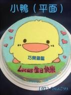 小鴨(平面)動物造型蛋糕