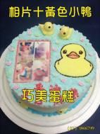 相片十黃色小鴨