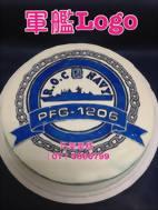 軍鑑LOGO造型蛋糕