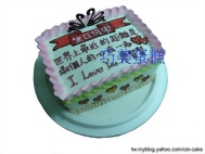 留言板造型蛋糕