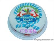 偉士牌機車彩虹嘉年華造型蛋糕