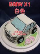 BMW X1 白色造型蛋糕