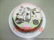 偉士牌機車造型蛋糕