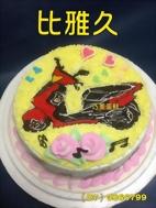 比雅久造型蛋糕