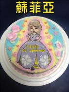 蘇菲亞造型蛋糕