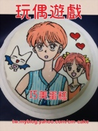 玩偶遊戲中羽山和紗南卡通造型蛋糕