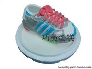 愛迪達球鞋造型蛋糕