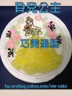 貝兒公主造型蛋糕