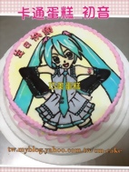 初音造型蛋糕