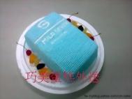 七星菸造型蛋糕