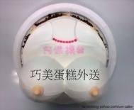 情趣胸部造型氣球蛋糕