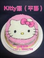 KITTY頭(平面)