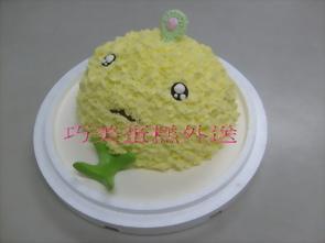 七仔造型蛋糕