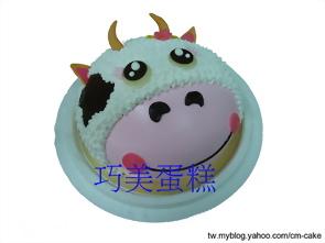 乳牛造型蛋糕