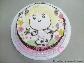 金牛座造型蛋糕