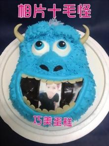 相片+毛怪(頭)造型蛋糕