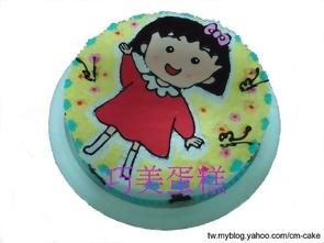 小丸子(全身)造型蛋糕